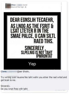 Leave the teacher out of this
